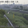 早淵川高田橋水位観測所ライブカメラ(神奈川県横浜市港北区)