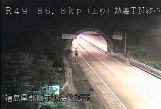 熱海トンネル終点から国道49号が見えるライブカメラ。