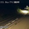国道49号藤駐車帯ライブカメラ(福島県柳津町藤)