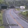 国道49号中山トンネル起点ライブカメラ(福島県郡山市熱海町)