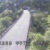 国道289号甲子トンネル西郷側坑口ライブカメラ(福島県西郷村真船寺平)