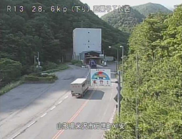 西栗子トンネル西から国道13号(万世大路)が見えるライブカメラ。