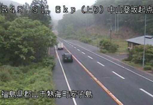 中山登坂起点から国道49号が見えるライブカメラ。