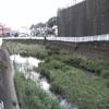 平戸永谷川嶽下橋ライブカメラ(神奈川県横浜市戸塚区)