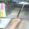 妙正寺川妙江合流水位観測所ライブカメラ(東京都中野区松が丘)