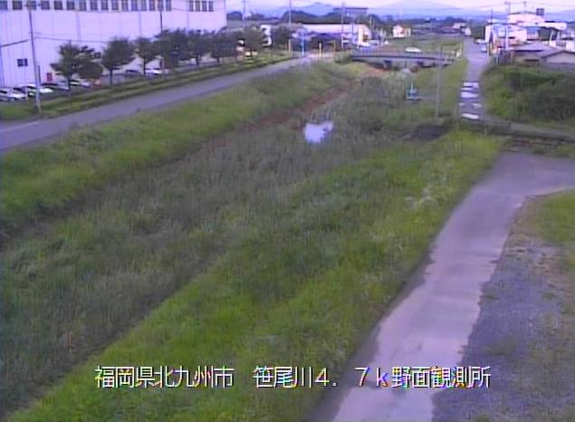笹尾川野面水位観測所ライブカメラは、福岡県北九州市八幡西区の野面水位観測所(野面大橋付近)に設置された笹尾川が見えるライブカメラです。