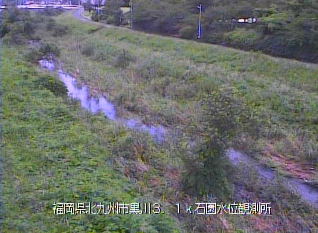 黒川石園水位観測所ライブカメラは、福岡県北九州市八幡西区の石園水位観測所(香月中央公園付近)に設置された黒川が見えるライブカメラです。