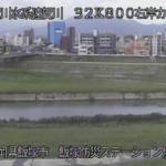 遠賀川飯塚防災ステーションライブカメラ(福岡県飯塚市芳雄町)