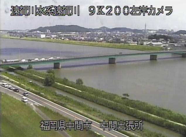 遠賀川遠賀川河川事務所中間出張所ライブカメラは、福岡県中間市垣生の遠賀川河川事務所中間出張所に設置された遠賀川が見えるライブカメラです。