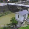 八木山川生見水位観測所ライブカメラ(福岡県宮若市生見)