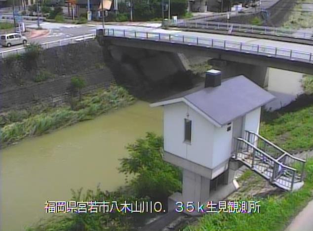 八木山川生見水位観測所ライブカメラは、福岡県宮若市生見の生見水位観測所に設置された八木山川が見えるライブカメラです。