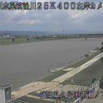 筑後川瀬ノ下ライブカメラ(福岡県久留米市瀬下町)
