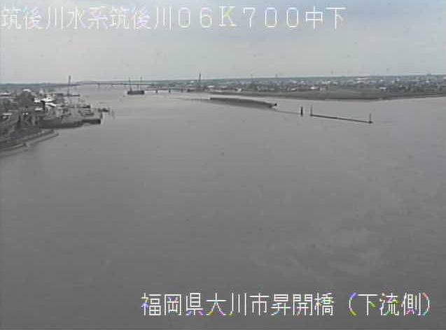 筑後川昇開橋下流側ライブカメラは、福岡県大川市の昇開橋下流側に設置された筑後川が見えるライブカメラです。