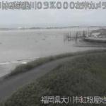 筑後川紅粉屋ライブカメラ(福岡県大川市紅粉屋)