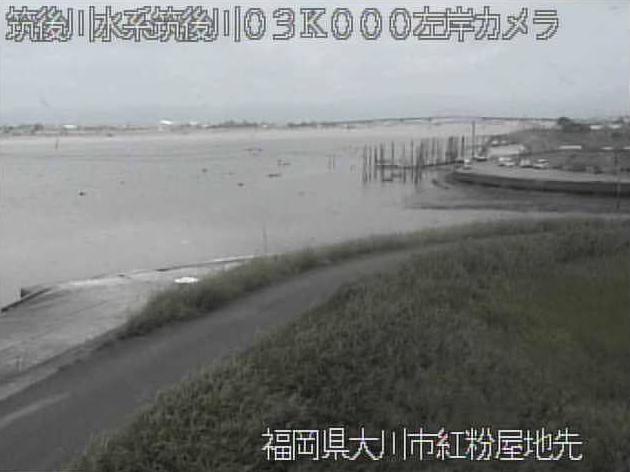 筑後川紅粉屋ライブカメラは、福岡県大川市の紅粉屋に設置された筑後川が見えるライブカメラです。
