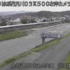 花月川御幸橋ライブカメラ(大分県日田市丸の内町)