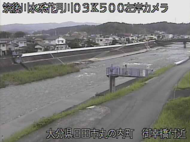 花月川御幸橋ライブカメラは、大分県日田市丸の内町の御幸橋に設置された花月川が見えるライブカメラです。