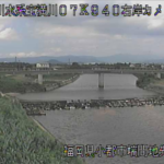 宝満川端間ライブカメラ(福岡県小郡市福童)
