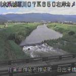 城原川日出来橋ライブカメラ(佐賀県神埼市神埼町)