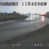 矢部川上圧ライブカメラ(福岡県みやま市瀬高町)