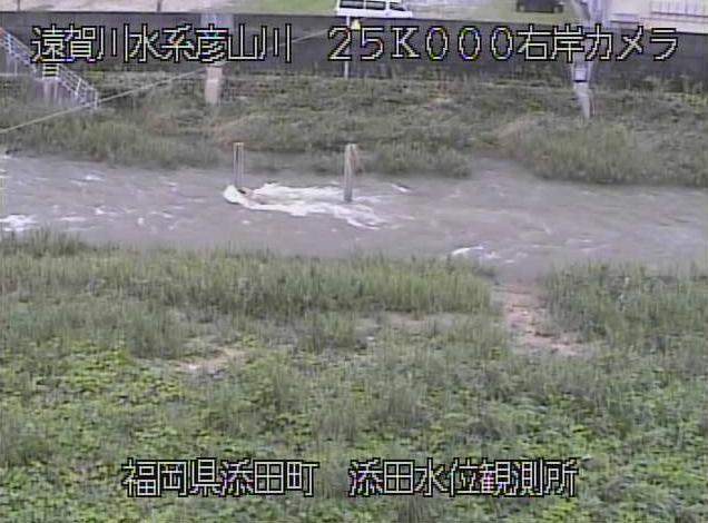 彦山川添田水位観測所ライブカメラは、福岡県添田町庄の添田水位観測所(桜橋付近)に設置された彦山川が見えるライブカメラです。