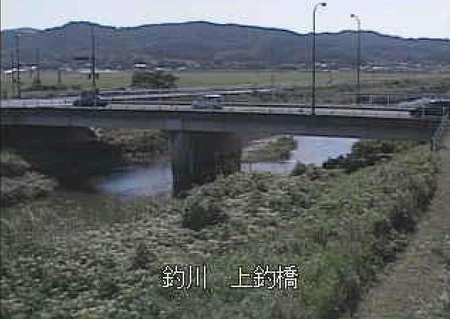 釣川上釣橋ライブカメラは、福岡県宗像市河東の上釣橋に設置された釣川が見えるライブカメラです。
