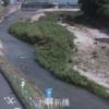 宇美川片峰新橋ライブカメラ(福岡県志免町志免)