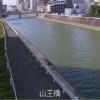 御笠川山王橋ライブカメラ(福岡県福岡市博多区)