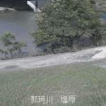 那珂川塩原ライブカメラ(福岡県福岡市南区)
