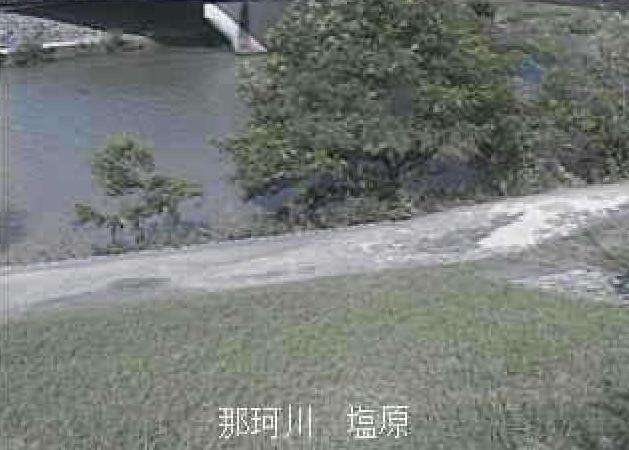 那珂川塩原ライブカメラは、福岡県福岡市南区の塩原に設置された那珂川が見えるライブカメラです。