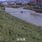 御笠川筒井橋ライブカメラ(福岡県大野城市筒井)