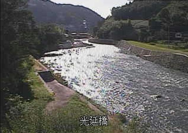 星野川光延橋ライブカメラは、福岡県八女市星野村の光延橋に設置された星野川が見えるライブカメラです。
