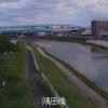 御笠川隅田橋ライブカメラ(福岡県福岡市博多区)