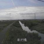 沖端川新村橋ライブカメラ(福岡県柳川市三橋町中山)