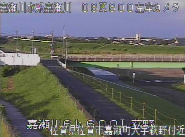 嘉瀬川萩野ライブカメラは、佐賀県佐賀市嘉瀬町の萩野に設置された嘉瀬川が見えるライブカメラです。