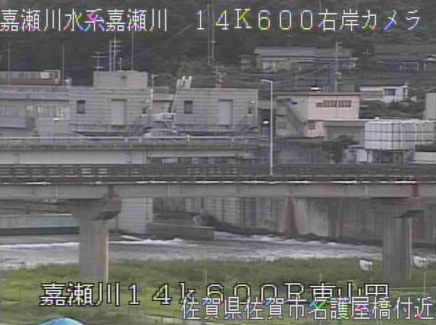 嘉瀬川東山田ライブカメラは、佐賀県佐賀市大和町の東山田に設置された嘉瀬川が見えるライブカメラです。