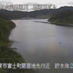 嘉瀬川嘉瀬川ダム上流第2ライブカメラ(佐賀県佐賀市富士町)
