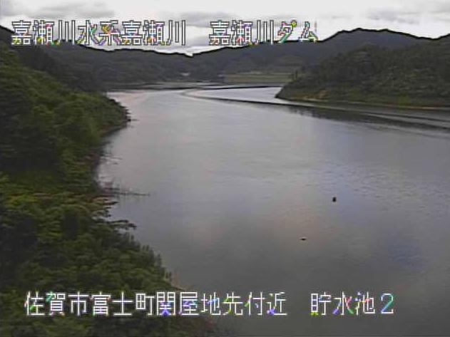 嘉瀬川嘉瀬川ダム上流第2ライブカメラは、佐賀県佐賀市富士町の嘉瀬川ダム上流に設置された貯水池が見えるライブカメラです。