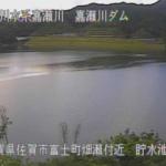 嘉瀬川嘉瀬川ダム上流第1ライブカメラ(佐賀県佐賀市富士町)