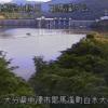 移川白水ライブカメラ(大分県中津市耶馬溪町)