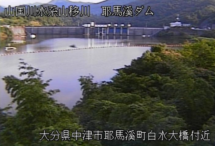 山移川白水ライブカメラは、大分県中津市耶馬溪町の白水に設置された移川・耶馬溪ダムが見えるライブカメラです。