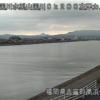 山国川高浜ライブカメラ(福岡県吉富町高浜)