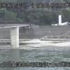 山国川青の禅海橋ライブカメラ(大分県中津市本耶馬渓町)