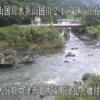 山国川津民川合流点ライブカメラ(大分県中津市耶馬溪町)