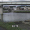 紫川貴船橋ライブカメラ(福岡県北九州市小倉北区)