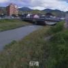 紫川桜橋下流ライブカメラ(福岡県北九州市小倉南区)