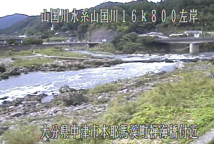 山国川上曽木ライブカメラは、大分県中津市本耶馬渓町の上曽木に設置された山国川が見えるライブカメラです。