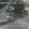 六角川板橋排水機場屋上ライブカメラ(佐賀県武雄市橘町)