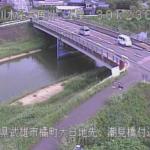 六角川潮見橋ライブカメラ(佐賀県武雄市橘町)