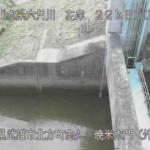 六角川焼米排水機場焼米水門外水ライブカメラ(佐賀県武雄市北方町)
